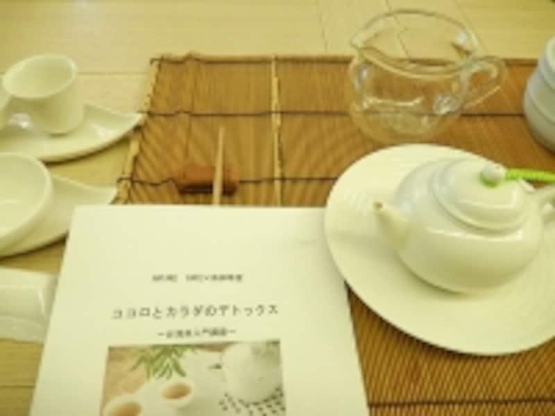 台湾茶入門講座