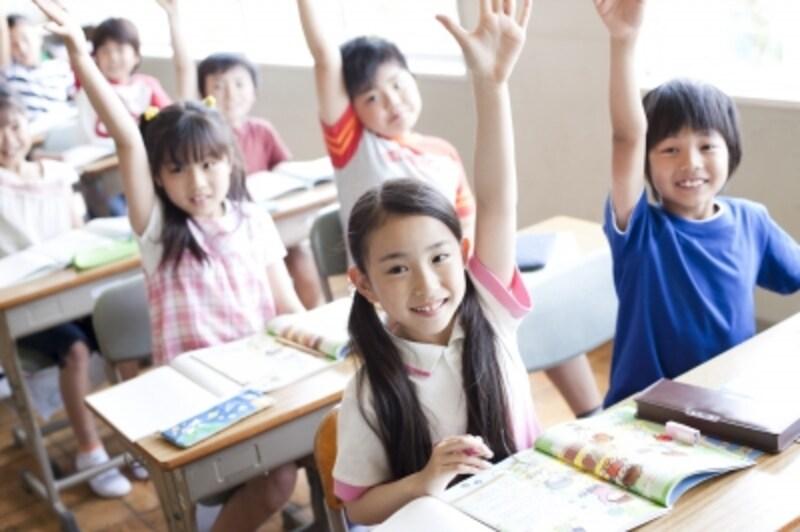 子どもの金銭教育も大事な家庭教育です