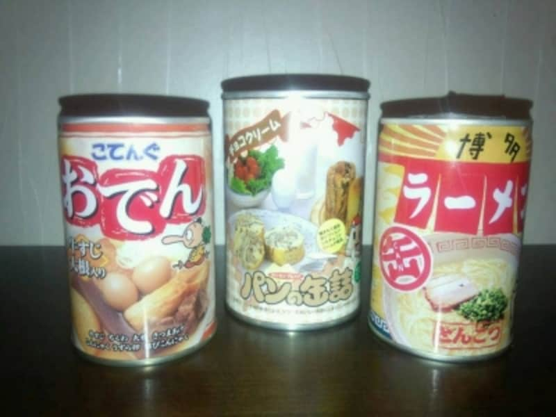 各種缶詰(いずれも自販機購入)