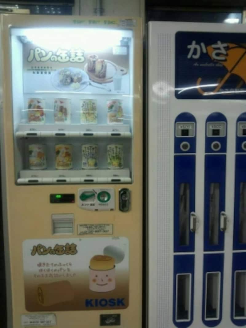 パンの缶詰自動販売機