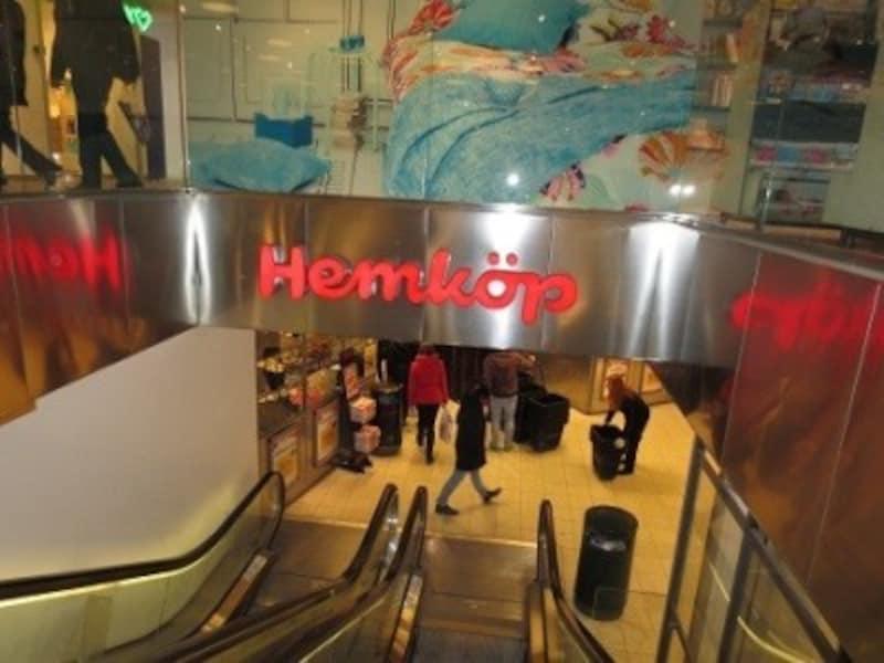 T-Centralem(テーセントラーレン、地下鉄の中央駅)に隣接し、Åhlénscity(オーレンスシティ)というデパートの地下2階にあるスーパーマーケット、Hemköp(ヘムショップ)です。地下鉄からすぐにいける便利なスーパーです。