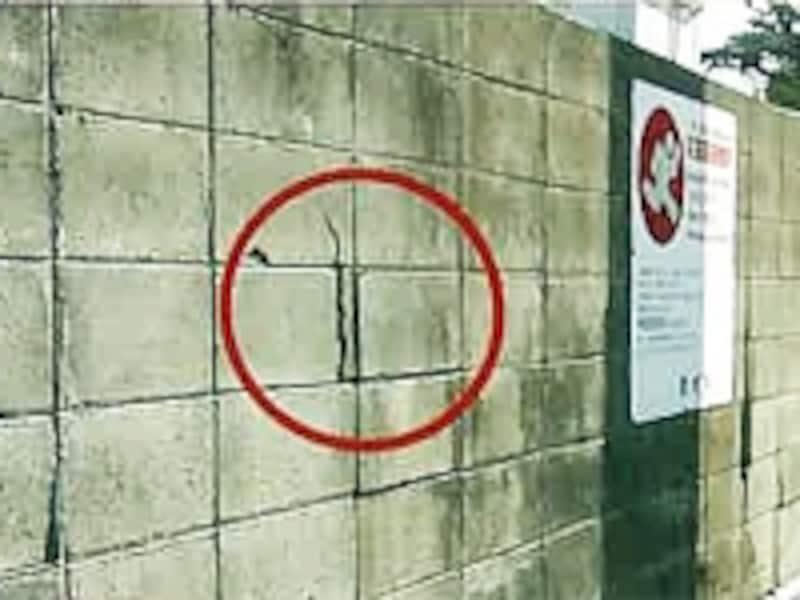 劣化した危険なブロック塀