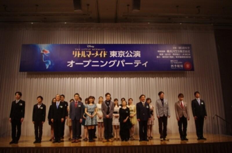 パーティーで壇上に上がった、初日の出演者たち。撮影・松島まり乃
