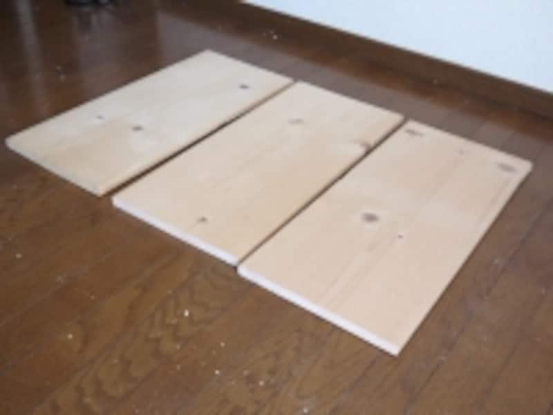 側板の方側分の材料