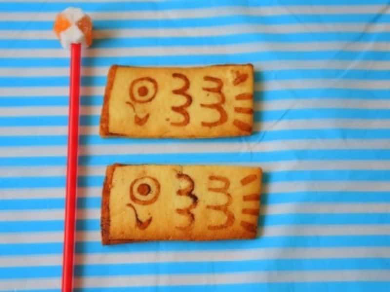 鯉のぼりクッキー
