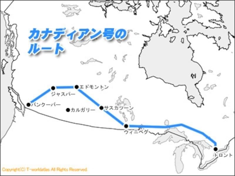 この列車のルートはカナダ東西距離の3分の2ほどをカバー(C)BlueWorks