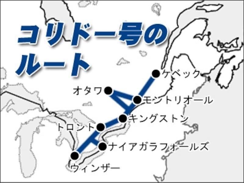 地図上では、コリドー号の主な路線のみを記載