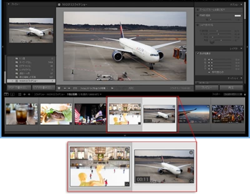 写真とビデオをつなげたスライドショーを作成。作成したスライドショーは、PDFおよびビデオ(MP4)に書き出せます。