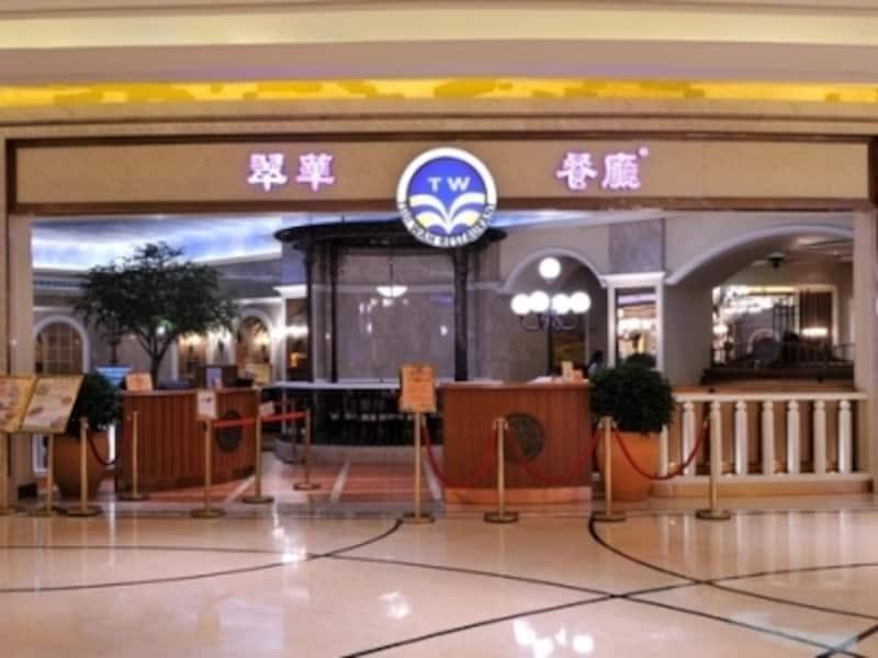 香港の人気カフェレストラン「翠華餐廳」(c)GalaxyMacau