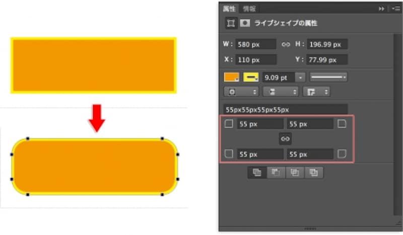 長方形のシェイプを描いた後に、「パスコンポーネント選択」ツールで長方形をクリックすると開く「属性」パネルで、角の丸みを調整します。