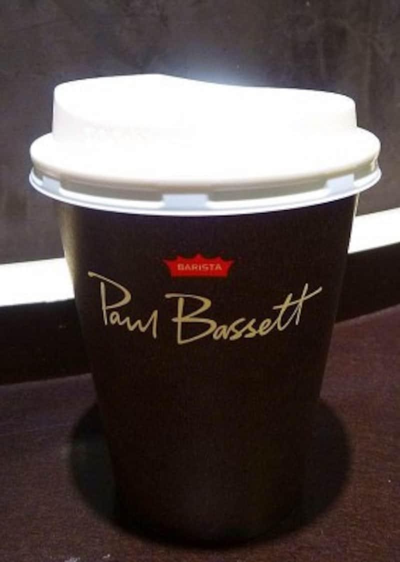 ポールバセットのドリップコーヒーもご一緒に