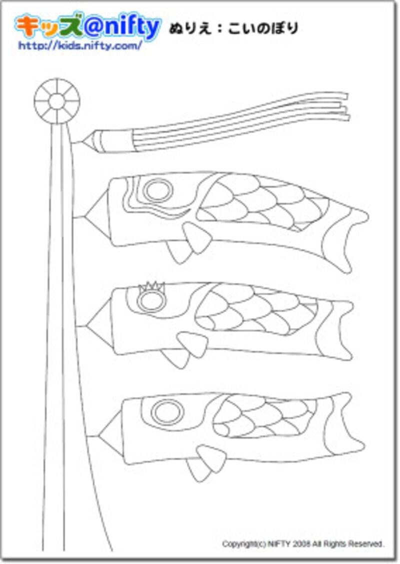鯉のぼりぬりえこいのぼりぬりえこどもの日塗り絵 キッズ@niftyプリントあそび