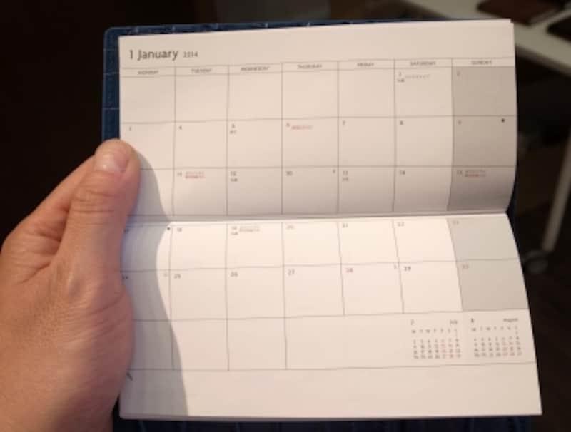 マークスundefinedEDIT2014undefined新作手帳