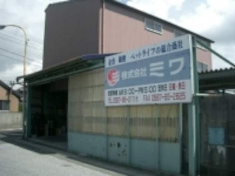 金魚の大手問屋・株式会社ミワ