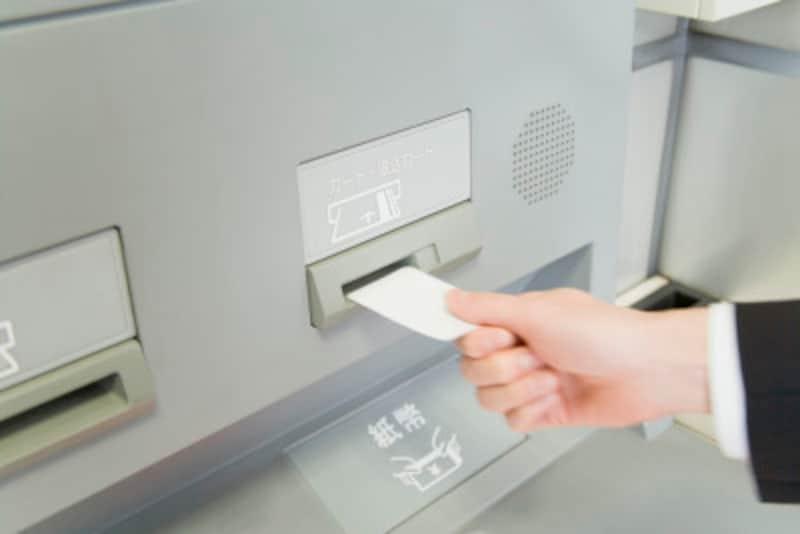 引っ越し時の銀行口座