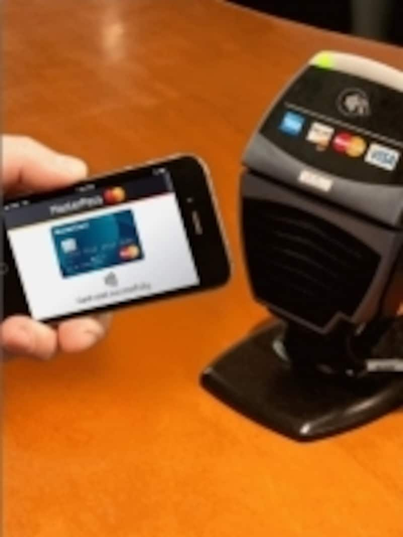 MasterCardのデジタル決済サービス「MasterPass」