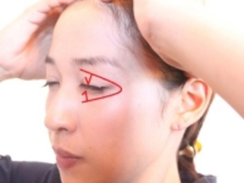 目の周りの筋肉に力を入れる。