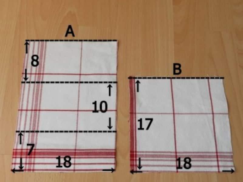 カード入れの型。縫い代はつけません