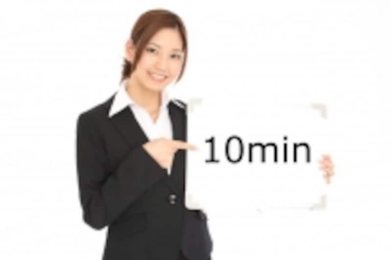 10分間のプレゼンテーションをつくろう