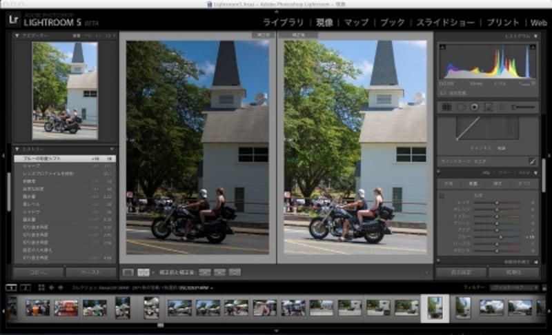 AdobePhotoshopLightrloom5のインターフェイス。価格が安く導入しやすいが、本格的なRaw現像機能がそろっている。