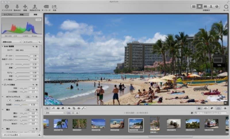 Apertureのインターフェイス。「RAW微調整」機能にカメラ名が自動的に表示されて調整が行われている。