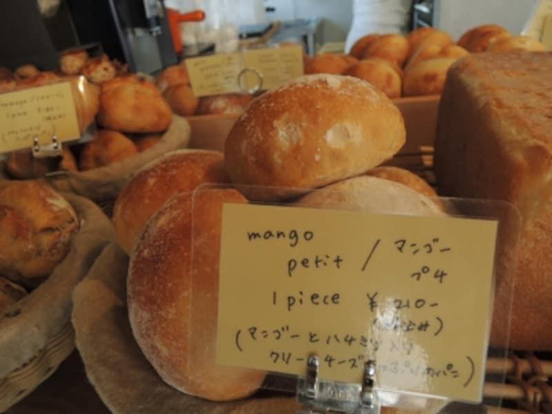 クリームチーズたっぷりのマンゴープチ