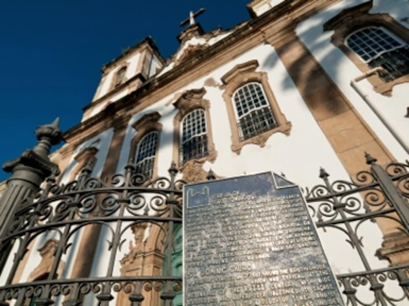 オルデン・テルセイラ・ジ・サン・ドミンゴス教会