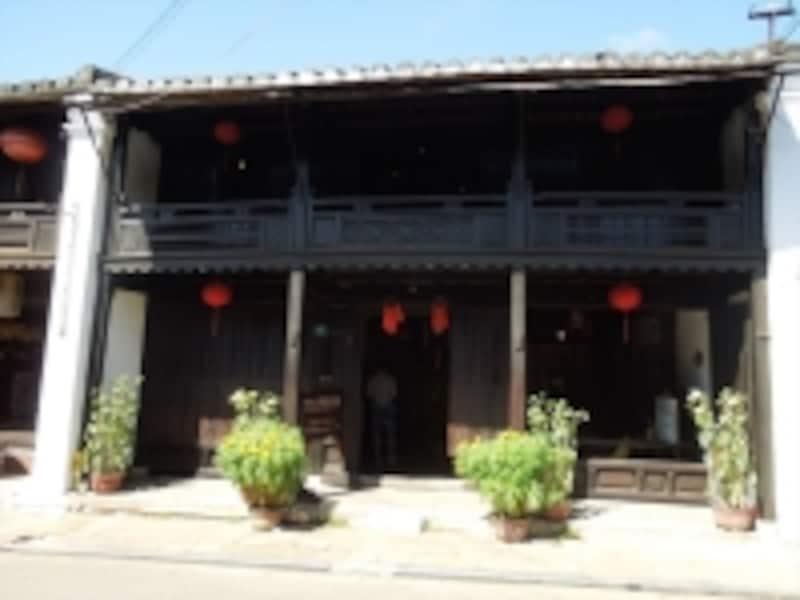 PhungHungHouse