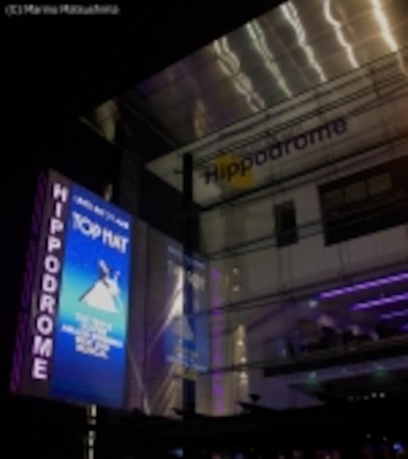 クラシカルな劇場が多い中、コンテンポラリーな劇場も。こちらはBirminghamのHippodrome。(C)MarinoMatsushima