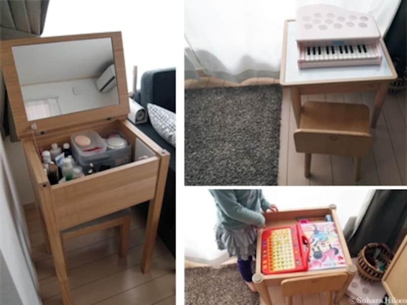 化粧台と子供机