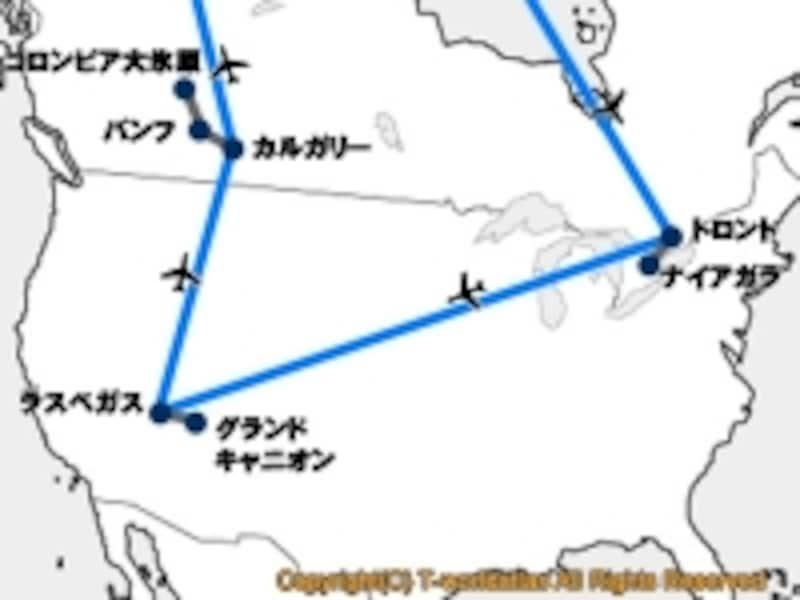 北米大陸をひとまわり(クリックで拡大)
