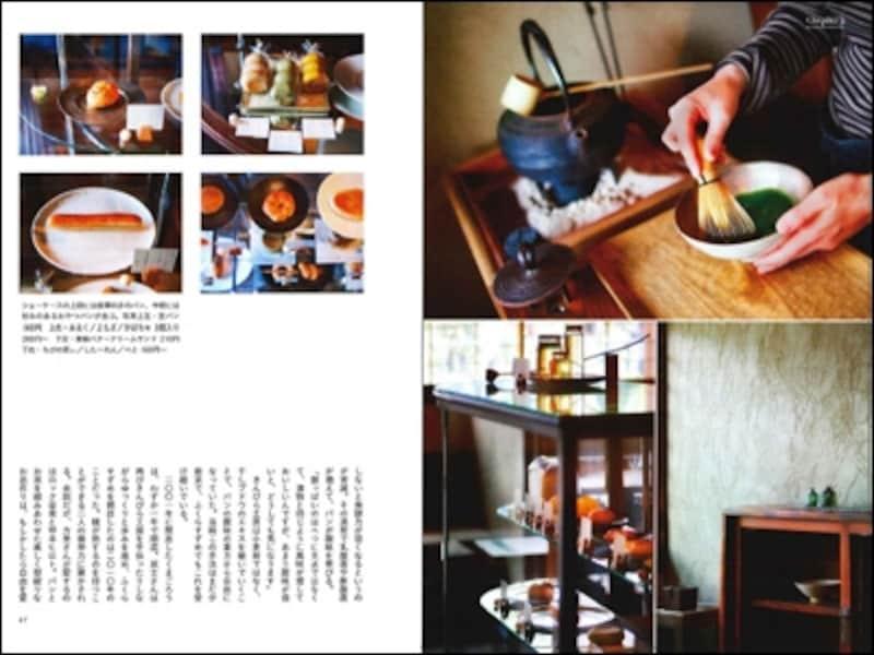 ふくらすずめ(大阪)のページ