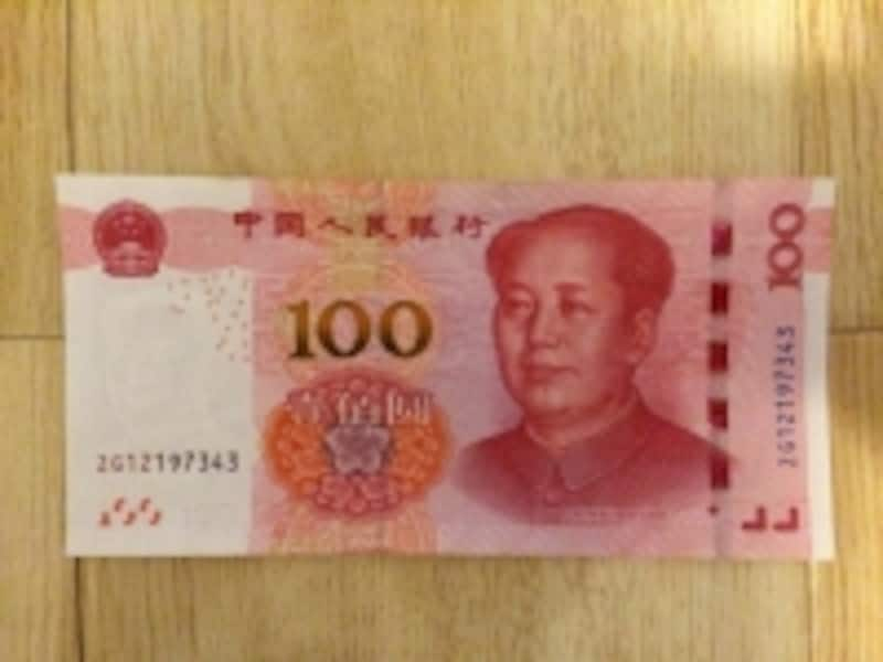 中国の通貨「新100元札」金色文字