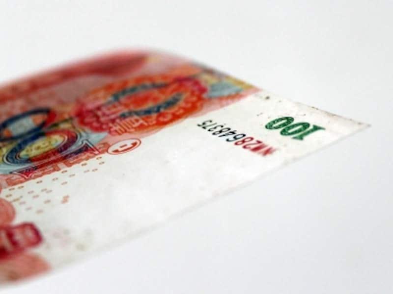 中国人民元の偽札