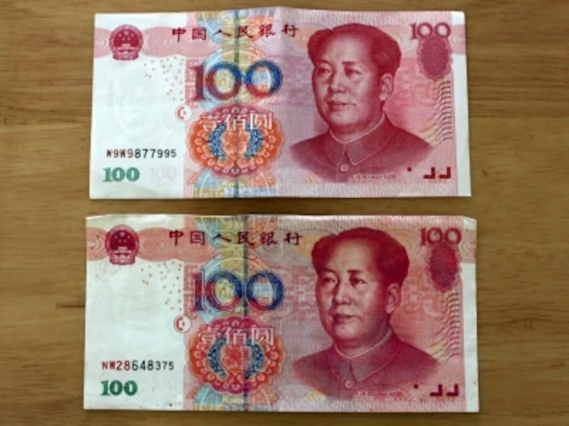 中国の偽札100元札