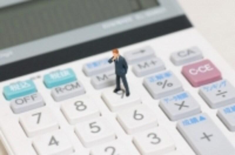 補償内容は基本的に同じでも保険料に差が出るケースは珍しくありません。