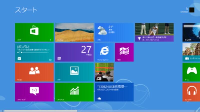 Windowsストアのタイル