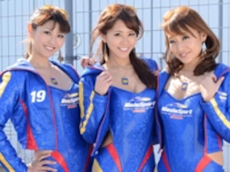WedsSport Racing Girls