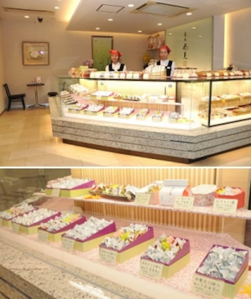 「菓匠 花見」本店