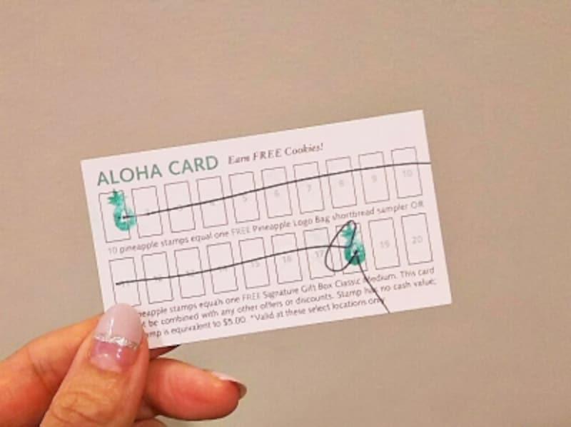 まとめ買いでお得に!購入金額5ドル毎に1個押印のポイントカード