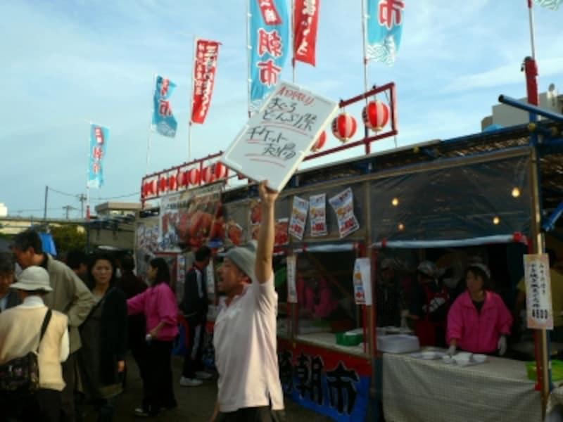 三崎朝市は毎週日曜、午前5時から