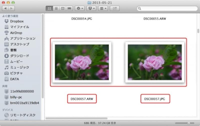 Raw+JPEGで撮影した画像ファイルをMacのファインダーで確認した例。2つのファイルは同名だが拡張子が異なる。左がRawファイル。