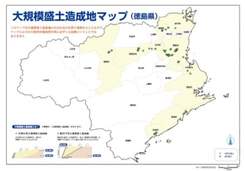 徳島県全体の大規模盛土造成地マップ(出典:徳島県)