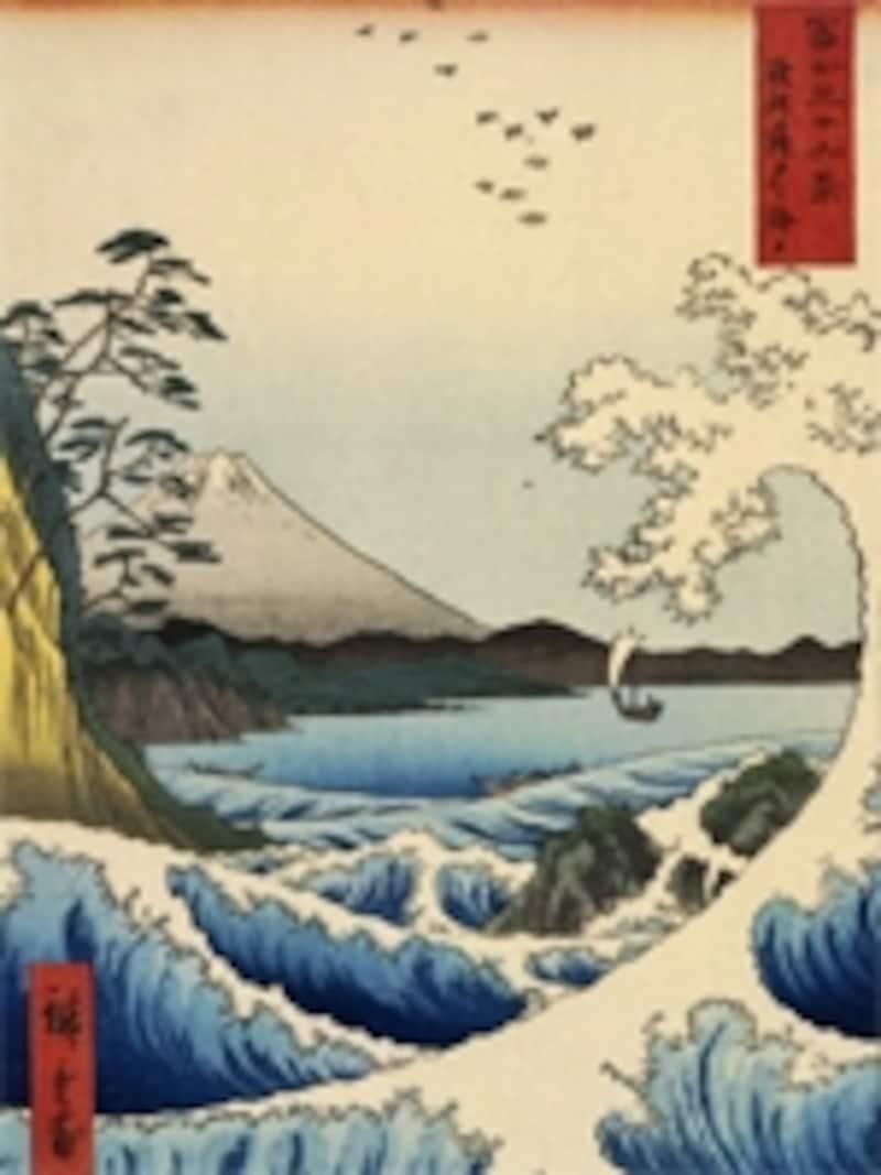 歌川広重「富士三十六景-駿河薩タ之海上」