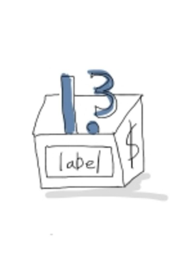 変数は整理ボックス