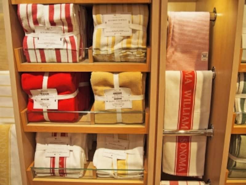 大判で使いやすいウィリアムズ・ソノマのキッチンタオル