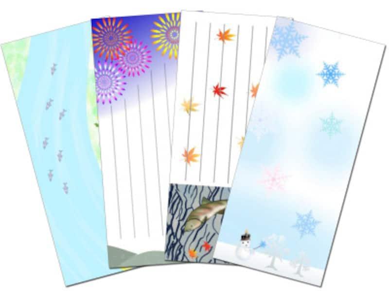 無料テンプレート便箋・封筒・はがき・のし紙・素材のテンプレート美里音