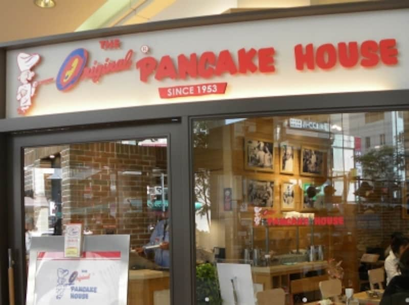 丸井吉祥寺店の1階にオープンした「オリジナルパンケーキハウス」