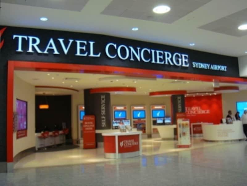 シドニー空港トラベルコンシェルジュ
