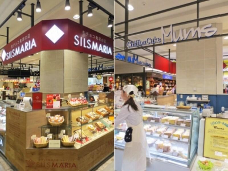 左:SILSMARIA(シルスマリア)……生チョコレート発祥の店。平塚に本店を構える洋菓子店undefined右:シフォンケーキムムス……茅ヶ崎にある、ふわふわシフォンケーキが人気の洋菓子店